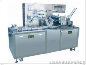 LY-300可调试透明膜包装机