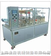 LY-480型可調式透明膜三維包裝機