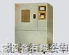 GDWJS面向中國大陸地區所有省市提供專業可靠知名的高低溫試驗箱/恒溫恒恒濕箱/鹽霧試驗箱/冷熱沖擊箱