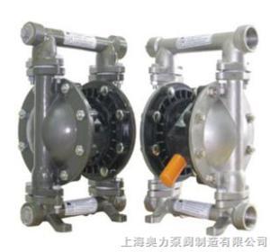 QBY3QBY3第三代氣動隔膜泵,鑄鋼第三代氣動隔膜泵,鋁合金第三代氣動隔膜泵,不銹鋼第三代氣動隔膜泵,工程
