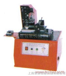 電動油墨印碼機