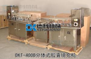 DKT-400B明胶分体胶囊充填机、胶囊填充机
