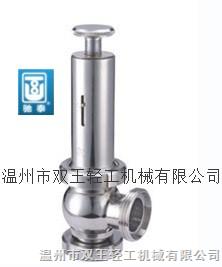 馳泰自動調節壓力閥DN25-80