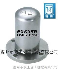 馳泰不銹鋼自動調節排氣閥DN40-100