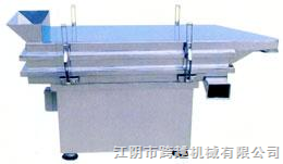 ZS系列振动长方分筛机