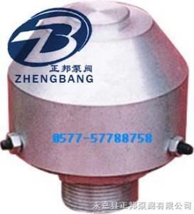 A22L儀表呼吸閥