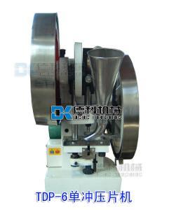 TDP-6小型手動壓片機、單沖壓片機沖模、壓片機