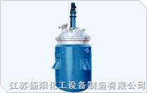 江蘇不銹鋼反應罐
