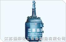 江苏搪玻璃闭式反应罐