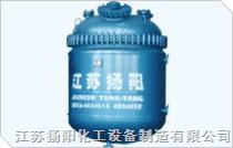 搪玻璃開式蒸餾罐