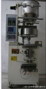 齊全藥品包裝機械、感冒沖劑