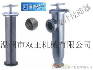 馳泰麥汁過濾器DN25-150