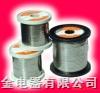 根據客戶需求康銅絲、老康銅、電阻絲