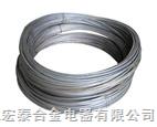 根絕客戶需求鐵鉻鋁絲、發熱絲、電阻絲