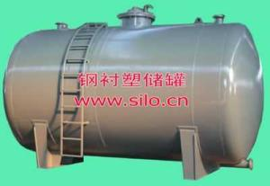 3立方耐腐儲罐運輸罐