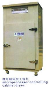微電腦箱型干燥機