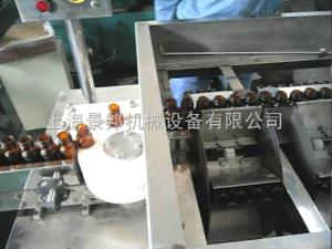 JB-120滾筒洗瓶機