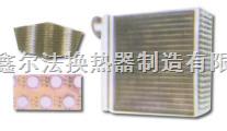 热交换器(表冷器)