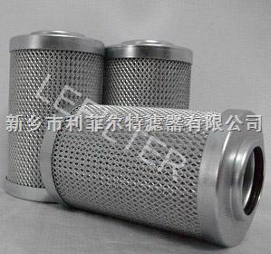 0095D003BH3HC0095MA003P供应替代HYDAC滤芯,进口替代滤芯,过滤器
