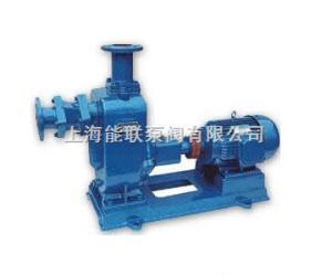 ZW型供应-自吸式无堵塞排污泵-上海能联
