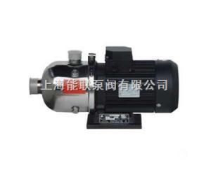 CHL,CHLK輕型供應-不銹鋼多級離心泵-上海能聯