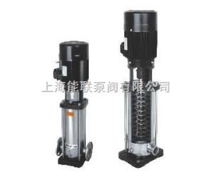 CDLF系列輕型供應-不銹鋼立式多級泵-上海能聯