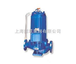 SPG系列供應-屏蔽管道泵-上海能聯
