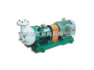 FSB系列供应-氟塑料离心泵-上海能联
