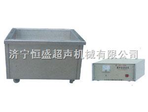 分體式JCX系列分體式JCX系列超聲波清洗機生產商