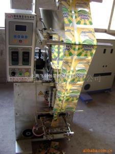 FY-F240止痛藥粉包裝機、痱子粉包裝機