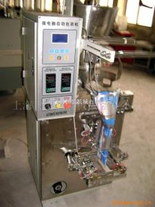 FY-F240云南白藥粉包裝機