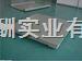 不銹鋼電子平臺秤,電子地磅稱-浙江磅秤--上海(2噸)