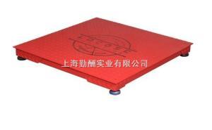 電子稱重平臺秤,上海電子地磅-松江5噸防暴小地磅