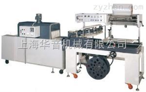 LHS-504M+HS-350L式全自动封口包装机