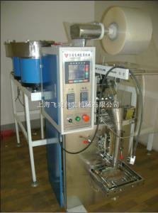 FY-Z240B計數包裝機械、醫藥計數包裝機、藥品計數包裝機