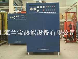 LDR蘭寶鍋爐--90kw-360kw全自動電鍋爐(電蒸汽鍋爐)