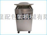 DZ-400单室真空包装机,食品真空包装机,抽气封口包装机