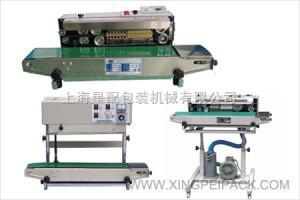 XP-900L立式连续封口机,液体封口机,封口机配件供应