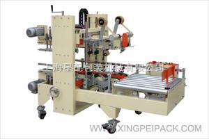 XPG-50角邊封箱機,自動膠帶封箱機,工字型封箱