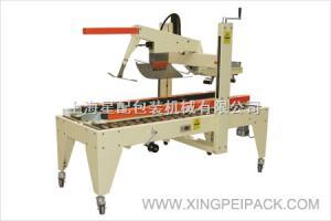 XPI-50自動折蓋封箱機,在線封箱機,上海膠帶封箱機