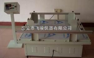 FL-86294500元現貨供應振動試驗機