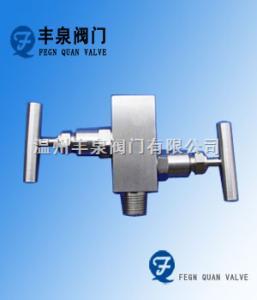 EF-3型二閥組 內螺紋二閥組