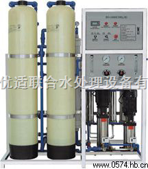 0.5吨/小时电子业用超纯水系统ELGA0.5吨/小时电子业用超纯水系统ELGA