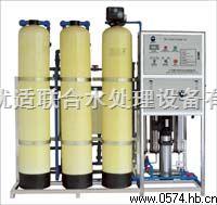 YSRO-125双级反渗透纯水系统YSRO-125双级反渗透纯水系统