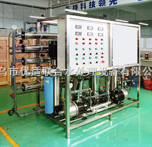 高科技产业大型超纯水系统高科技产业大型超纯水系统