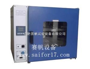 DHG-9030A干燥箱/恒温干燥箱/电热鼓风干燥箱