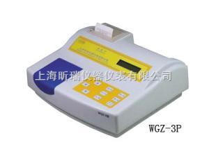WGZ-100濁度儀/計