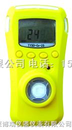 TYSD-O2-25便携式氧气检测仪TYSD-O2-25/TYSD-O2-25