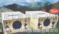 KEC-900KEC-900空气正、负离子测试仪/KEC-900