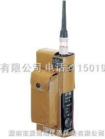 XP-704氟里昂氣體檢測儀(自動吸引式)XP-704/XP-704